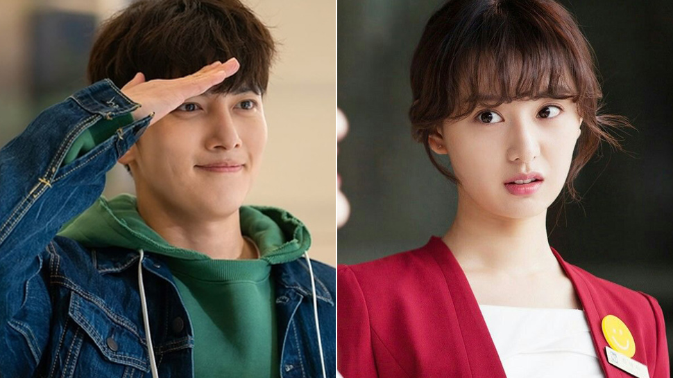 "Ji Chang Wook and Kim Ji Won Confirmed to Star in New K-Drama ""City Couple's Way of Love"""
