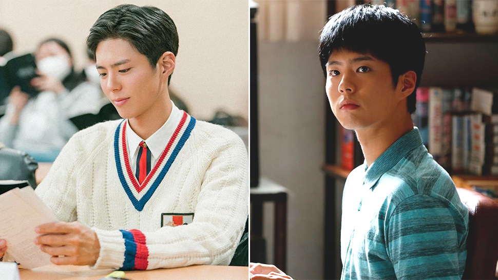 "Did You Know? Park Bo Gum Was a Full-Time Student When He Was Filming ""Reply 1988"""