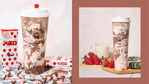 Love Meiji Apollo? You'll Love This Creamy Chocolate-strawberry Drink
