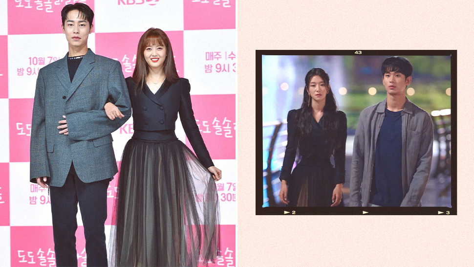 We Spotted Seo Ye Ji And Go Ara Twinning In This Gorgeous Black Co-ord Set