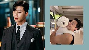 How Rich Is K-drama Actor Park Seo Joon?