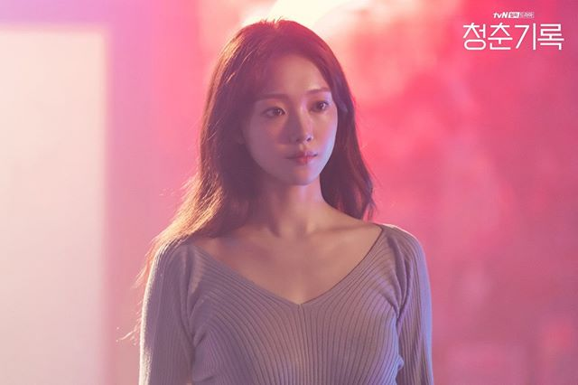 lee sung kyung cameo on record of youth