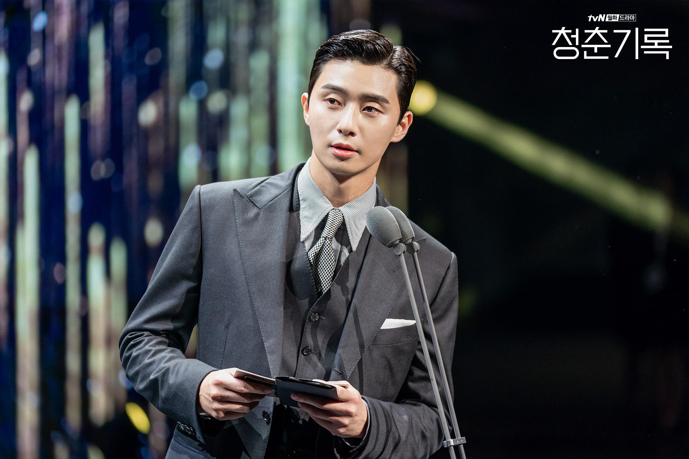 park seo joon cameo on record of youth