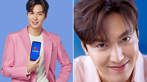 Lee Min Ho Is Officially The New Face Of Lazada And We're Freaking Out