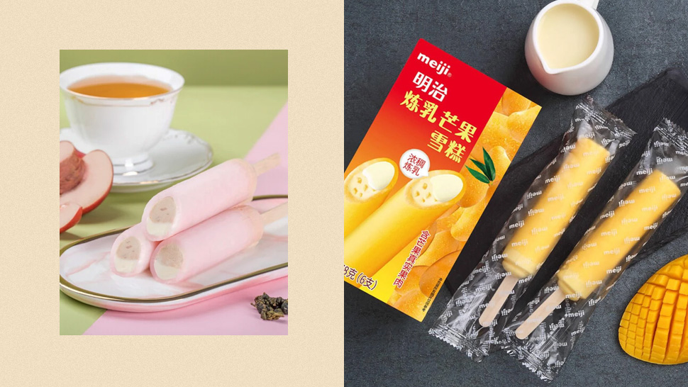 These Condensed Milk-Filled Meiji Ice Cream Bars Are Now Available in the Supermarket