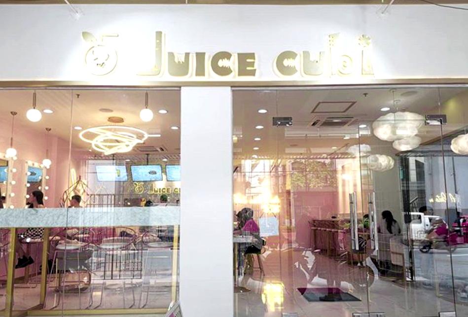 juice cubi philippines