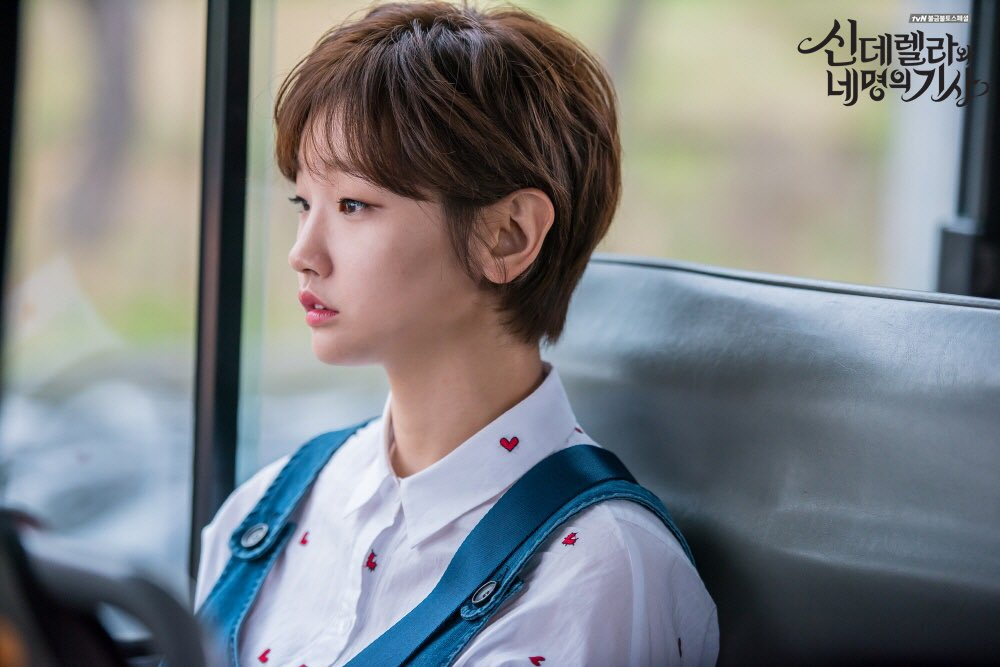 park so dam in cinderella and the four knights