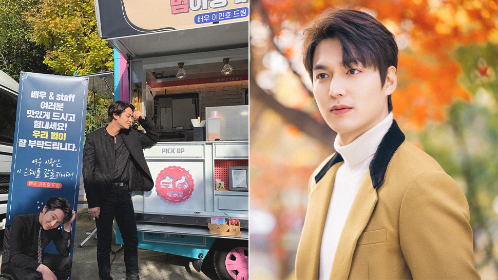 "Lee Min Ho Just Sent a Coffee Truck for Kim Bum on the Set of ""Tale of the Nine-Tailed"""