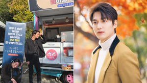 Lee Min Ho Just Sent A Coffee Truck For Kim Bum On The Set Of