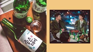 What You Need To Know About South Korea's Drinking Culture