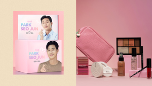 This Beauty Kit That Comes With Park Seo Joon Merch Is All You'll Want For Christmas