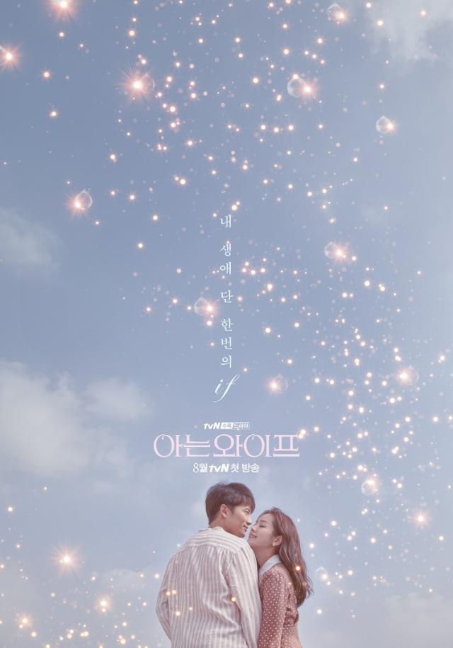 familiar wife highest rating korean dramas