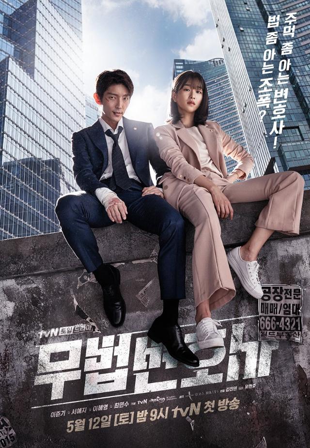 lawless lawyer highest rating korean dramas