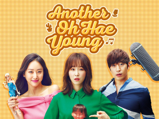 another oh hae young highest rating korean dramas