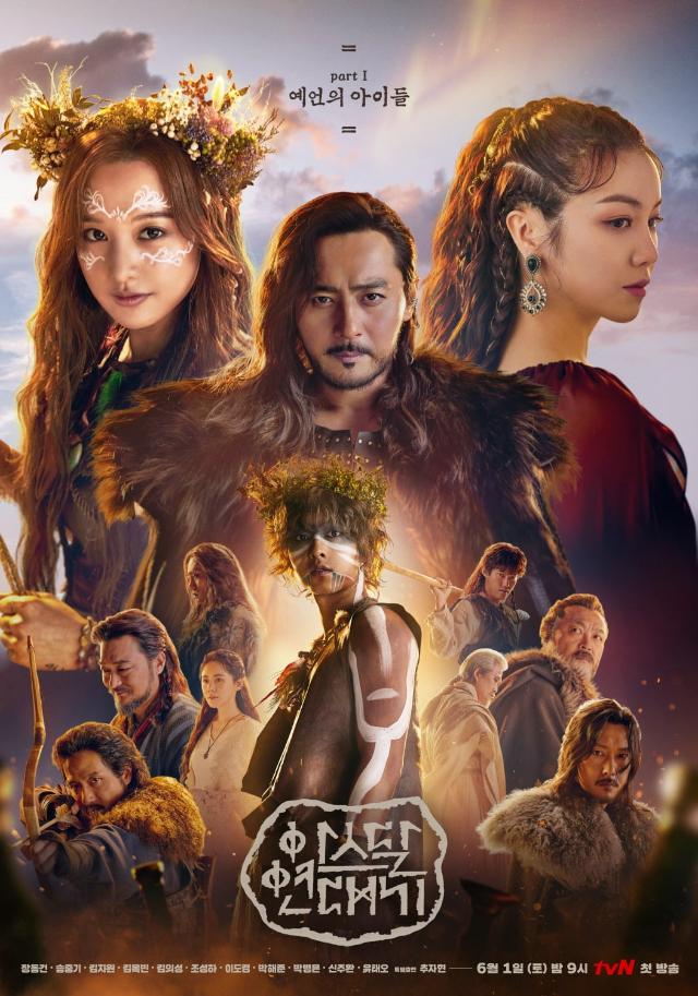 arthdal chronicles highest rating korean dramas
