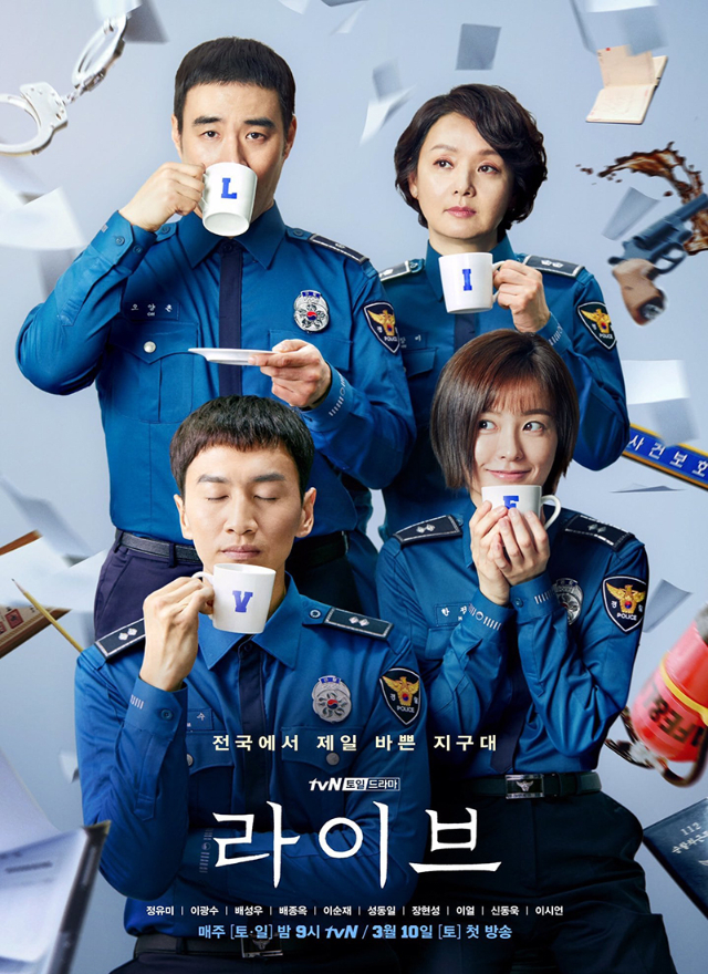 live highest rating korean dramas