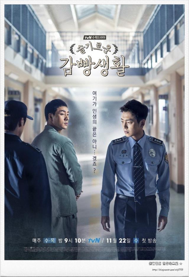 prison playbook highest rating korean dramas