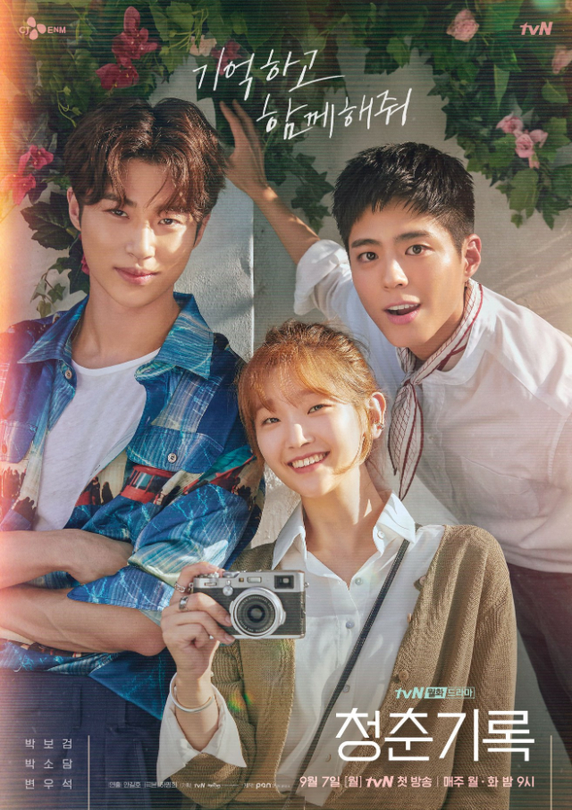 record of youth highest rating korean dramas
