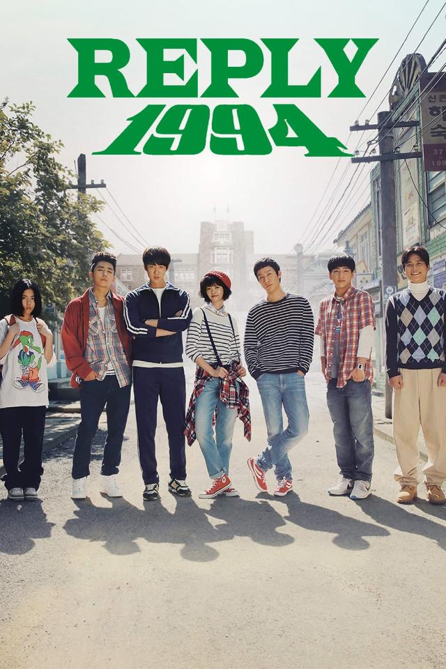 reply 1994 highest rating korean dramas