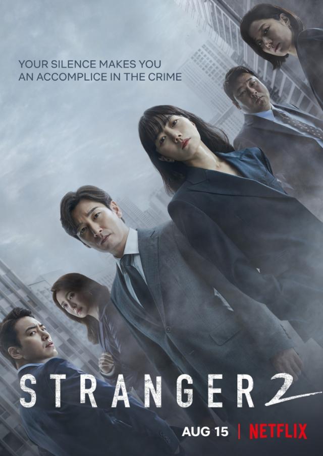 stranger 2 highest rating korean dramas