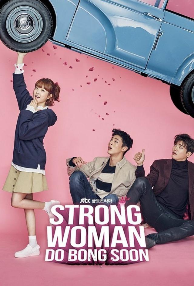 strong woman do bong soon highest rating korean dramas