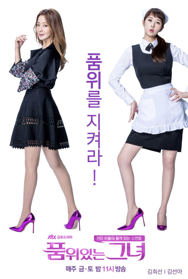 the lady in dignity highest rating korean dramas