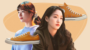 Bae Suzy And Kim Go Eun Went Twinning In These Exact Yellow Sneakers