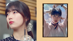 Would You Buy Bae Suzy's Designer Scrunchies In