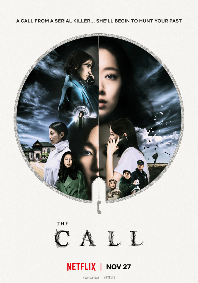 korean movie the call