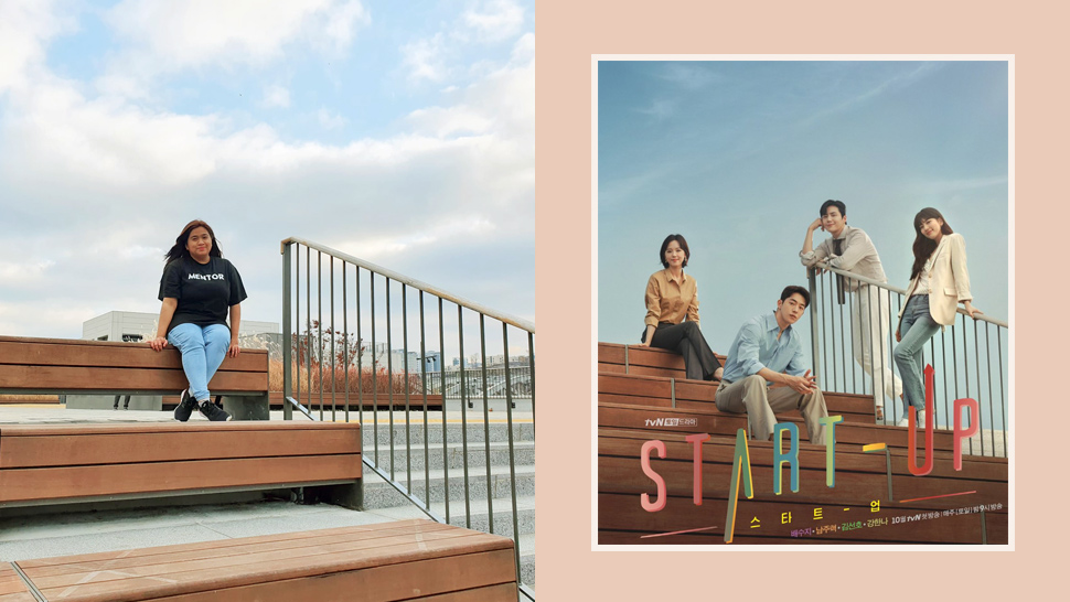 "This Lucky Filipina Visited The Iconic Filming Locations Of ""start-up"""