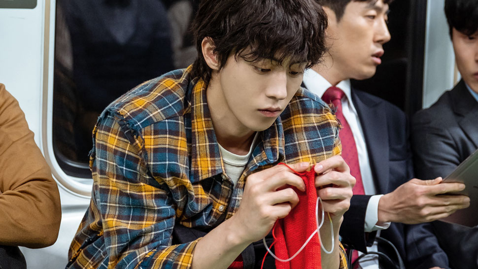 """Where to Order Knitting Supplies So You Can Channel Your Inner Nam Do San from """"Start-Up"""""""