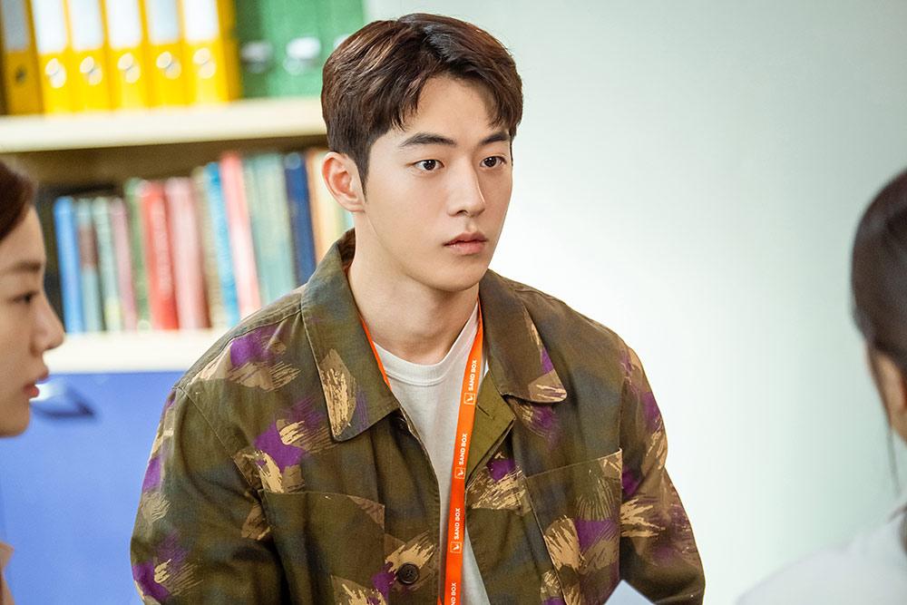 nam joo hyuk designer outfits in start-up