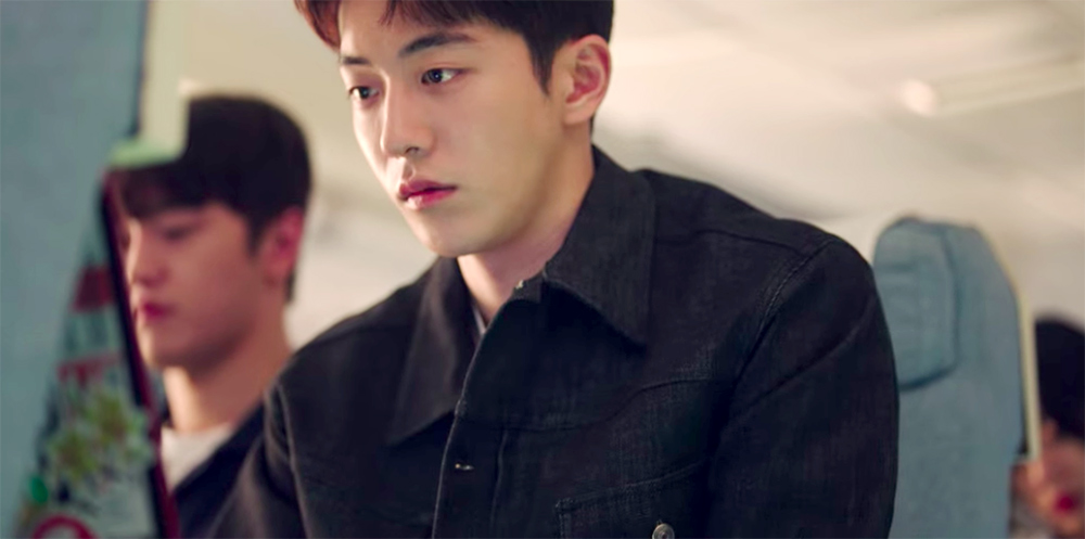 nam joo hyuk designer outfits in start-up
