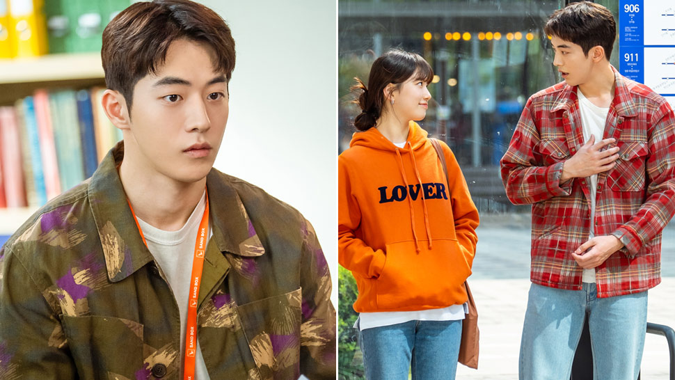 "Nam Joo Hyuk's Designer Outfits in K-Drama ""Start-Up"""