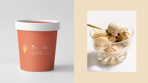 This Ice Cream Flavor Is Perfect For Serious Coffee Lovers