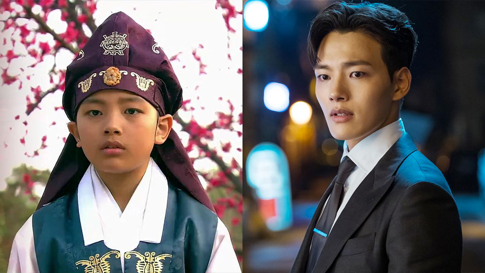 yeo jin goo k-drama child actor leading man