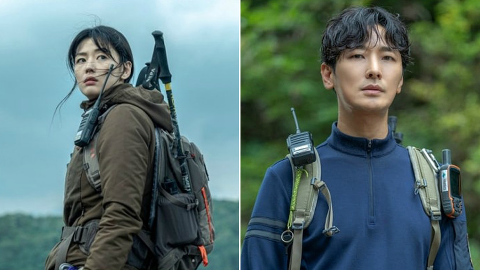 "Everything You Need To Know About Jun Ji Hyun And Ju Ji Hoon's Upcoming K-drama ""mount Jiri"""