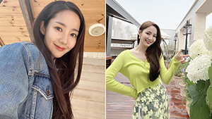 7 Park Min Young Ootds On Instagram And How Much They Cost
