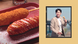 How To Make The Famous Korean Corn Dogs From K-drama