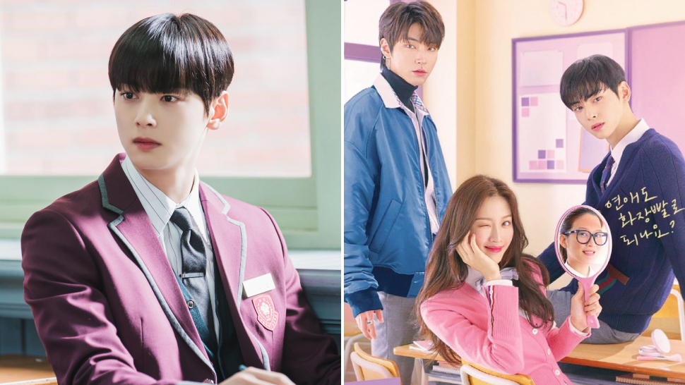 "Everything You Need To Know About ""true Beauty,"" The New K-drama Everyone's Talking About"