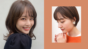 7 Fresh Hairstyles With Bangs You Should Try In 2021