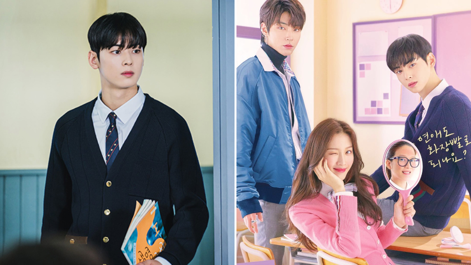 """This is the Exact P90,000 Cardigan Cha Eun Woo Wore on """"True Beauty"""""""