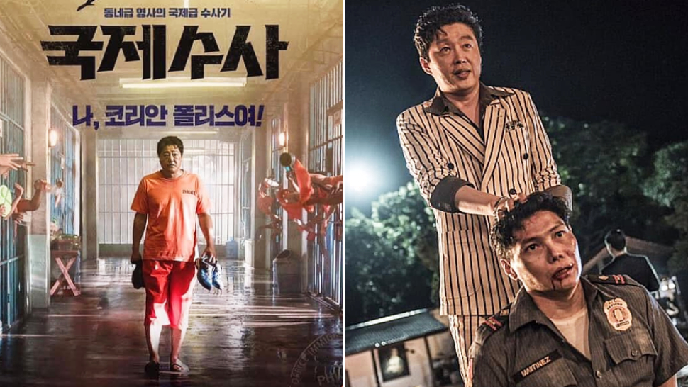 This Korean Action-comedy Flick Was Shot In The Ph; Here's Where To Watch It