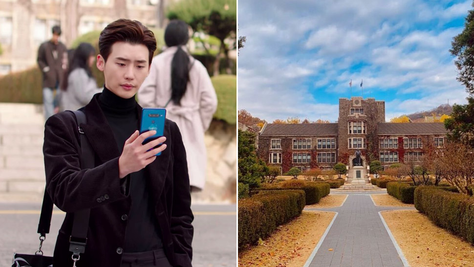 This Prestigious University In South Korea Is Also A Popular Filming Spot For K-dramas