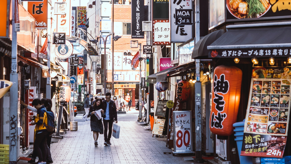 Good News: Applications For 2021 Japanese Government Scholarships Are Now Open