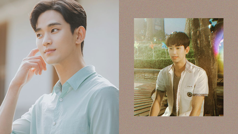 "Kim Soo Hyun To Play A College Student In His Upcoming K-drama Titled ""that Night"""