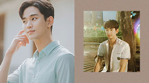 Kim Soo Hyun To Play A College Student In His Upcoming K-drama Titled