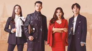 What The Cast Of K-drama
