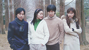 Here's What The Cast Of K-drama