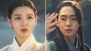 Here's What We Know So Far About The New Historical K-drama